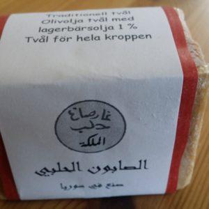 Olivtvål Aleppo